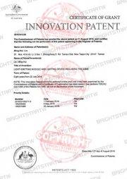 australia patent for certification beam pattern headlight